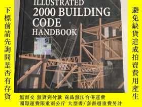 二手書博民逛書店Illustrated罕見2000 Building Code Handbook【圖解2000建築規範手冊】精裝