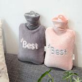 熱水袋女注水防爆毛絨可愛韓版學生成人嬰兒暖手寶大小號暖宮水袋  卡布奇諾