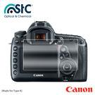 Canon 5D Mark III/Ma...