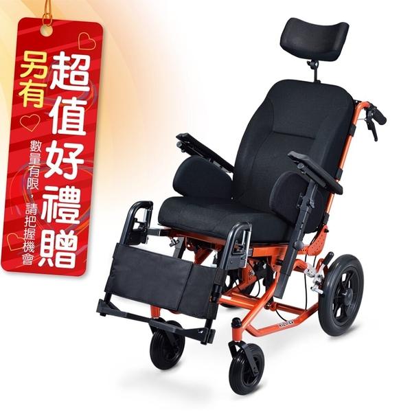 來而康 大全配 光星 NOVA 輪椅 Balance 仰躺加空中傾倒 輔具補助C款附加ABC 贈輪椅置物袋