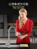 廚房水槽單槽304不銹鋼洗菜盆單槽加厚小號手工單盆洗碗池家用  ATF  極有家