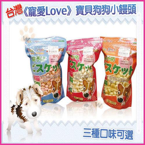 *KING WANG*Pets Love狗狗《消臭小饅頭 》300g (1包)