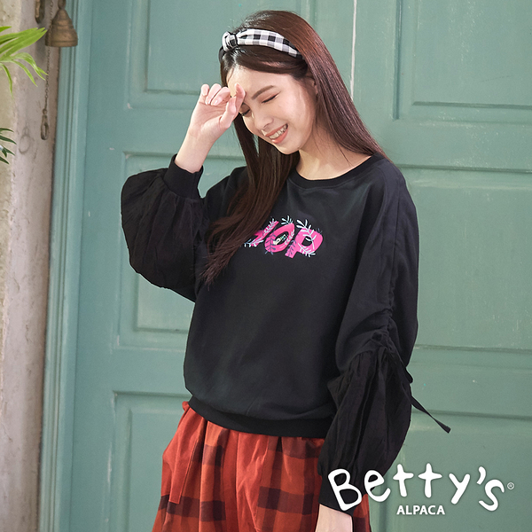 betty's貝蒂思 HOP印花刺繡百搭T-shirt(黑色)
