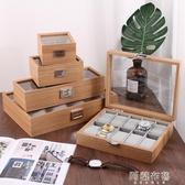 手錶盒 手錶盒收納盒子家用簡約禮物手錶包裝展示盒放首飾盒的一體收藏盒 mks阿薩布魯