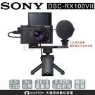 預購 SONY RX100M7G RX1...