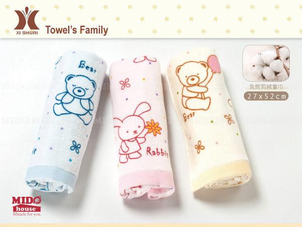 毛巾家族Towel\