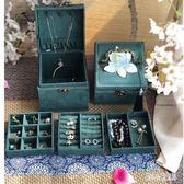 古典首飾盒流蘇手飾盒珠寶盒飾品盒三層首飾收納盒結婚禮物cp939【甜心小妮童裝】