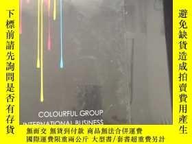二手書博民逛書店colourful罕見group international b