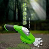 優樂芙 充電式鋰電剪草機 修枝機 電動割草機 打草機 綠籬機igo 3c優購