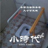 老人浴室安全扶手小便蹲便器防滑把手 AF-18