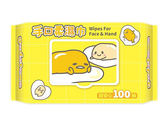 加蓋蛋黃哥手口柔濕巾100抽  *維康