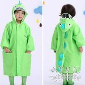 韓版大帽檐帶書包位無氣味小動物加厚男女童雨衣 YX3566『小美日記』