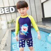 *╮S13小衣衫╭*男童防曬拼色長袖泳衣泳褲泳帽三件組1070702