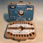 乳牙盒 抖音兒童牙齒收藏盒寶寶換掉牙保存相機乳牙紀念盒男孩女孩 俏女孩