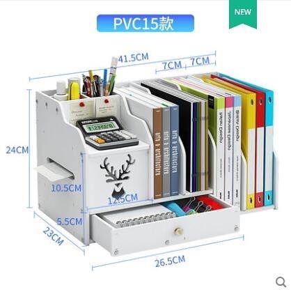 文件架桌面文件收納置物架辦公室a4文件框檔案收納整理資料架多層文件欄 青木鋪子