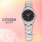 CITIZEN 星辰 手錶專賣店 ER0207-50E 石英錶 女錶 不鏽鋼錶帶 礦物玻璃 防水50米 白面
