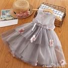 網紗連身裙女童連身裙2020新款夏兒童透氣薄洋氣蓬蓬紗裙子小女孩網紗公主裙