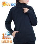 UV100 防曬 Voai防風保暖軟殼立領外套-女