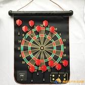 飛鏢盤套裝兩面家用兒童磁性吸鐵石國旗飛鏢靶磁力飛鏢減壓玩具【勇敢者戶外】