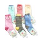 彼得兔/比得兔 全毛巾防滑兒童半統襪12-14cm(顏色隨機出貨)SK441[衛立兒生活館]