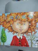 【書寶二手書T1/少年童書_WFB】汪達的亂髮_芭芭拉.安速爾