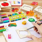 兒童畫畫套裝繪畫工具彩筆涂鴉模板學習美術用品幼兒園小學生禮物第七公社