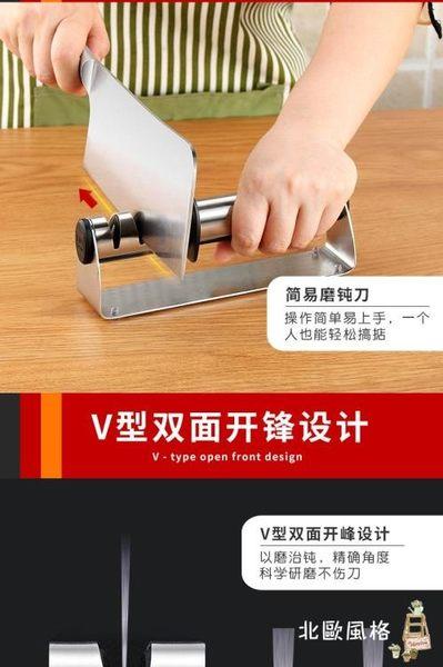 磨刀器 304不銹鋼磨刀器家用磨刀神器多功能快速磨剪刀菜刀磨刀石磨刀棒全館免運