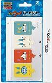 3DSLL-妖怪手錶 主機保護硬殼 PLAY-小無電玩