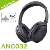 Avantree ANC032 HiFi立體聲耳罩式藍牙降噪耳機