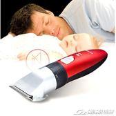 理發器電推剪充電式電推子成人剃發兒童家用剪發器電動剃頭刀  潮流前線