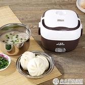 小玩熊電熱飯盒雙層保溫加熱蒸煮便攜便當飯盒迷你可插電加熱飯器 向日葵