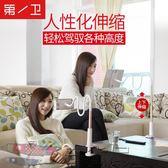 手機架懶人手機支架iPad床頭Pad看電視萬能通用床上用平板夾桌面4【奇貨居】