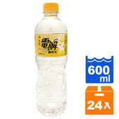 心一愛爾電解鹼性水600ml(24入)/箱