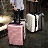 薩蒙斯行李箱20拉桿箱24男女潮萬向輪22登機密碼箱28寸鋁框旅行箱『伊莎公主』