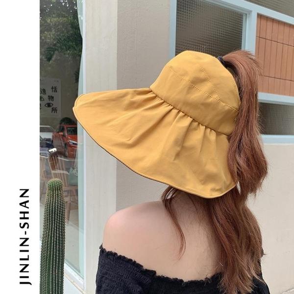 防曬帽女遮臉防紫外線大帽檐可扎馬尾帽子夏季黑膠遮陽空頂太陽帽 西城故事