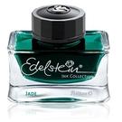 Pelikan 古典鋼筆專用逸彩墨水*jade (翡翠綠) Ink of the Year 2012