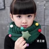 保暖兒童圍巾秋冬季正韓男童女童針織毛線脖套寶寶滿天星卡通圍脖(一件免運)