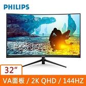 PHILIPS 飛利浦 32型 VA曲面 2K 144Hz 低藍光不閃屏 電競螢幕顯示器 325M8C
