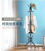 簡約家用臥室經濟型衣服架子落地掛衣架簡易創意單桿式衣架衣帽架 QM『摩登大道』