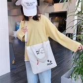 百搭側背包裝書單肩手提布袋子帆布包日系大容量【奇妙商鋪】