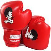 3-13兒童拳擊手套跆拳道幼兒園男孩小孩套裝搏擊沙袋沙包散打拳套