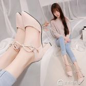 季涼鞋中空包頭高跟鞋女生中跟尖頭單鞋粗跟時尚女鞋 美斯特精品