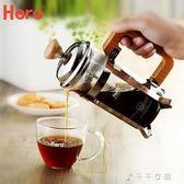 法壓壺不銹鋼咖啡壺家用法式沖茶器咖啡濾壓壺消費滿一千現折一百