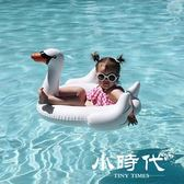 兒童泳衣 新生兒寶寶嬰兒游泳圈坐圈趴趴圈火烈鳥浮圈小孩腋下圈0-3歲