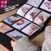 相簿 插頁式過塑6寸600張皮質封面相冊影集本家庭成長寶寶大容量紀念冊【快速出貨】