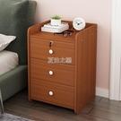 床頭櫃 床頭柜仿實木現代簡約柜子文件柜臥...