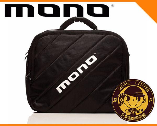 【小麥老師樂器館】MONO M80-DP-BLK 防刮 耐磨 防潑水 雙踏袋 踏板袋 電子鼓 爵士鼓 踏板
