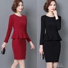 時尚OL假兩件套裙2020新款韓版修身工作服女大碼職業裝洋裝 【快速出貨】