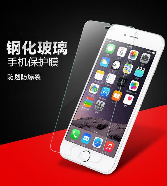 【CHENY】iphone4/4s 5/5s 6/6s 6/6s plus 9H鋼化玻璃保護膜 玻璃保貼 保護貼 玻璃貼 鋼保 螢幕貼