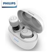 PHILIPS飛利浦 TAT3255WT真無線藍牙5.1耳機 白色